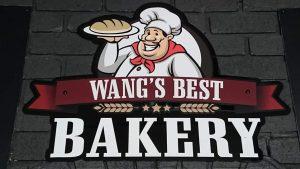 Wang's Best Bakery logo